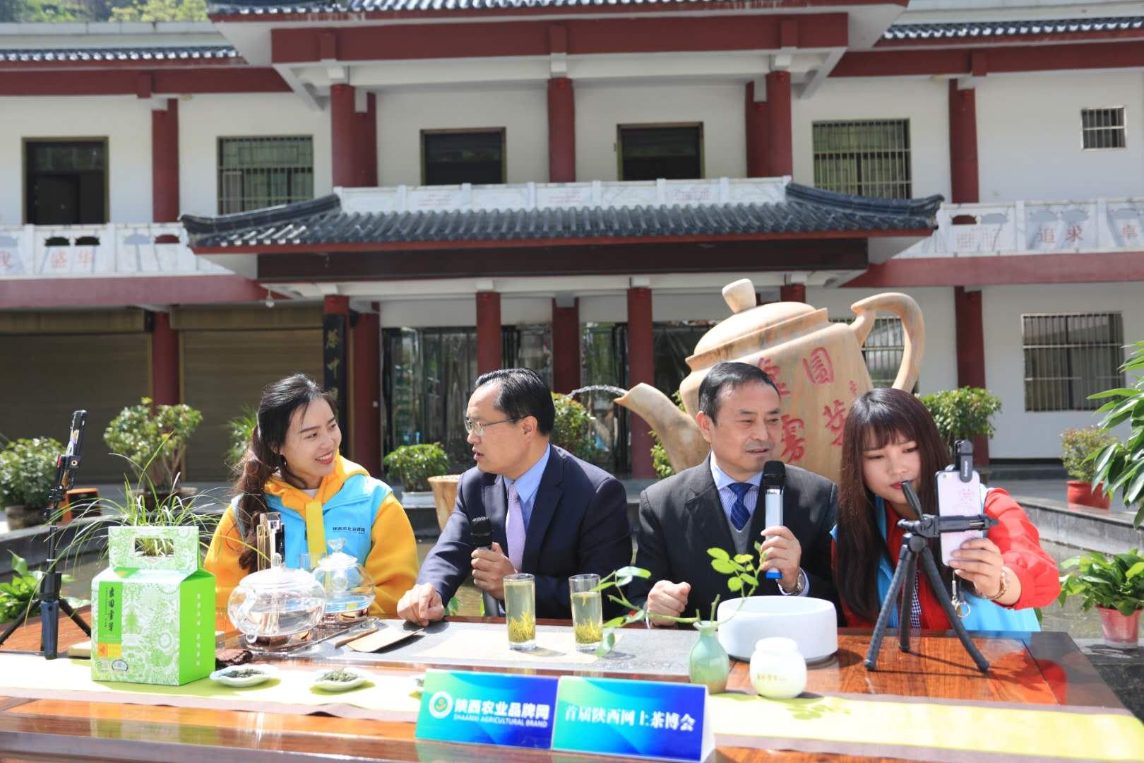 镇安县人民政府副县长朱雪彬和盛华茶叶董事长刘法海与主播推介象园雾芽茶