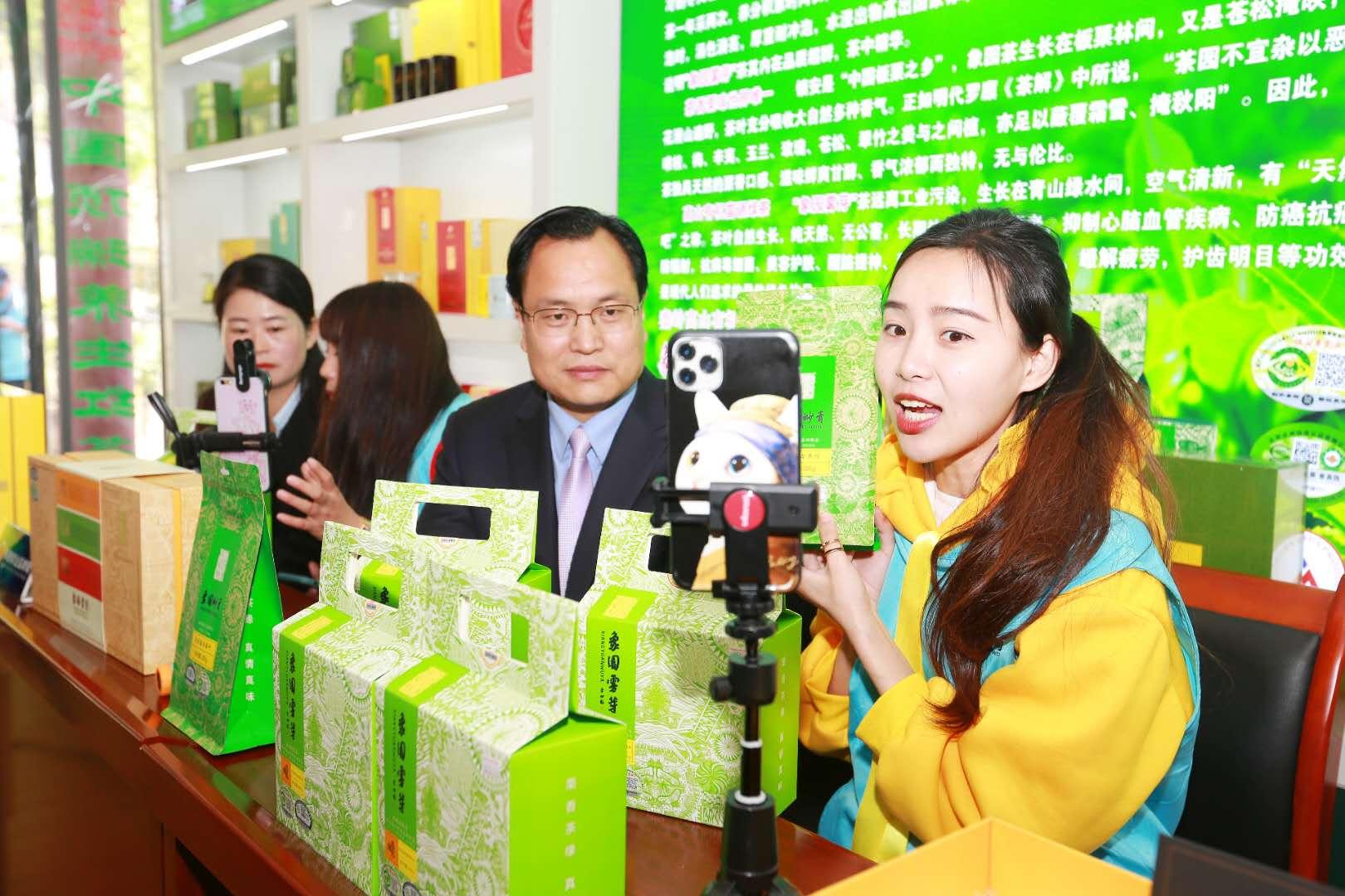 镇安县人民政府副县长朱雪彬和主播推介象园雾芽茶