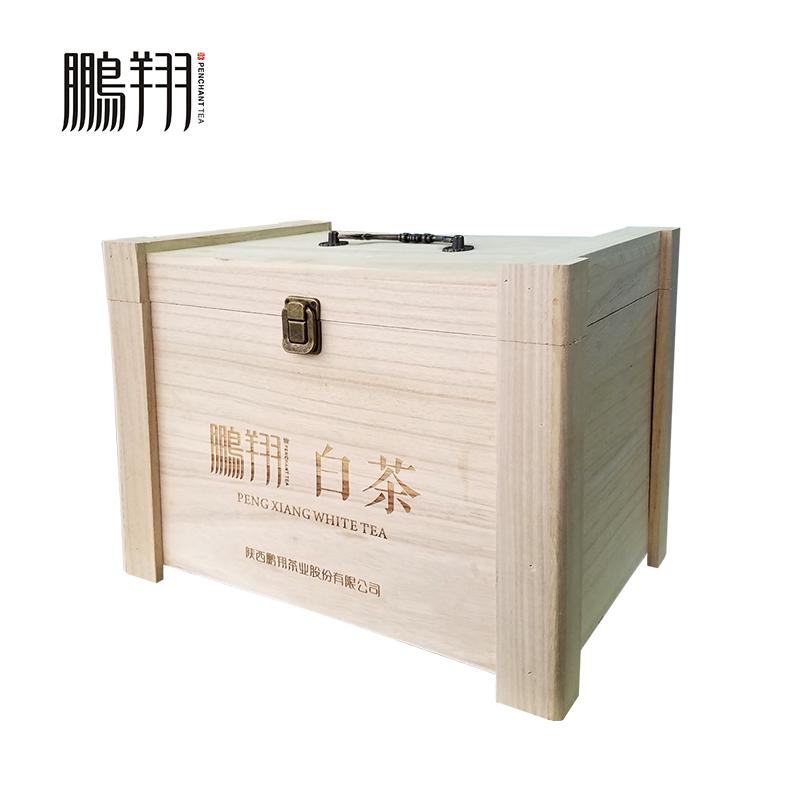【鹏翔】 原叶白茶·木盒500g木箱