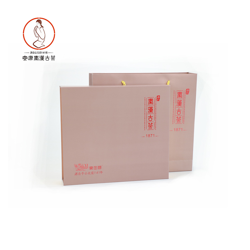 【秦汉古茶】1871  350g(1饼)