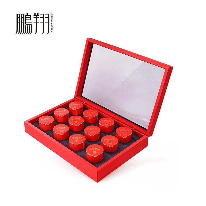 【鹏翔】汉家红茶 心念 120g