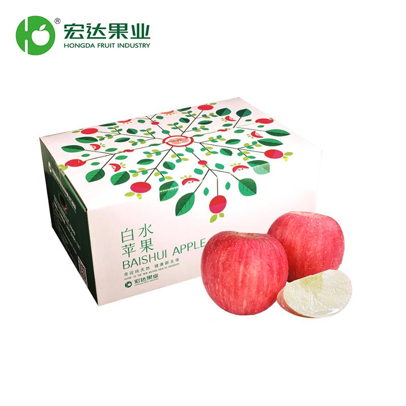 【宏达果业】白水红富士-24粒