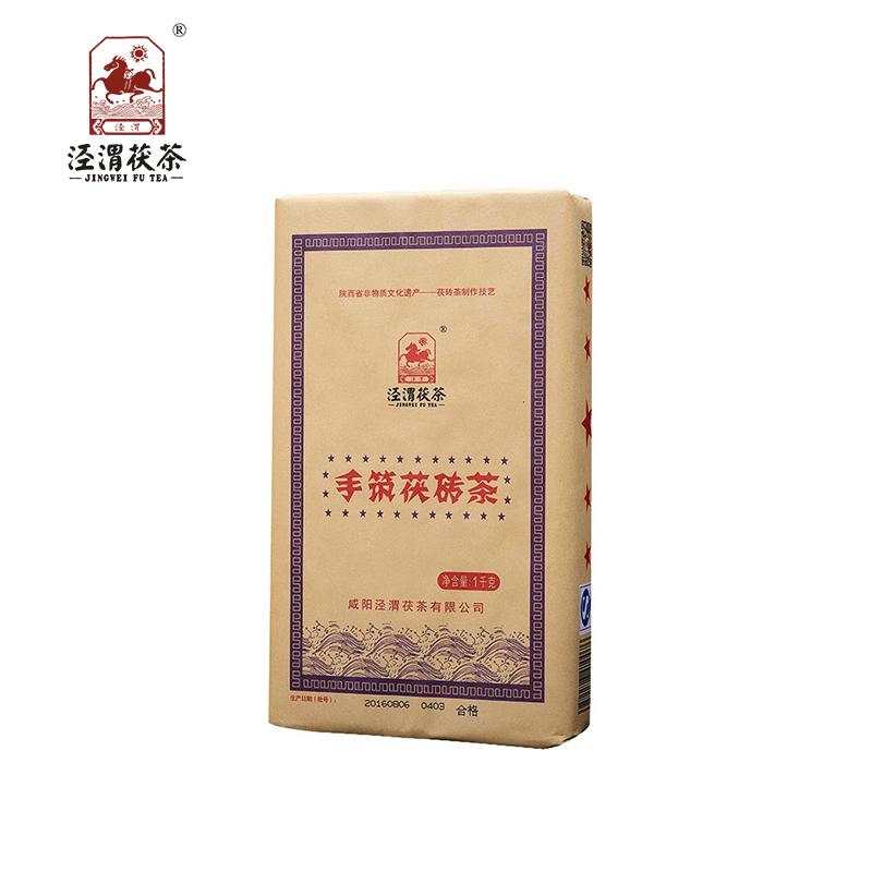 【泾渭茯茶】手筑1kg