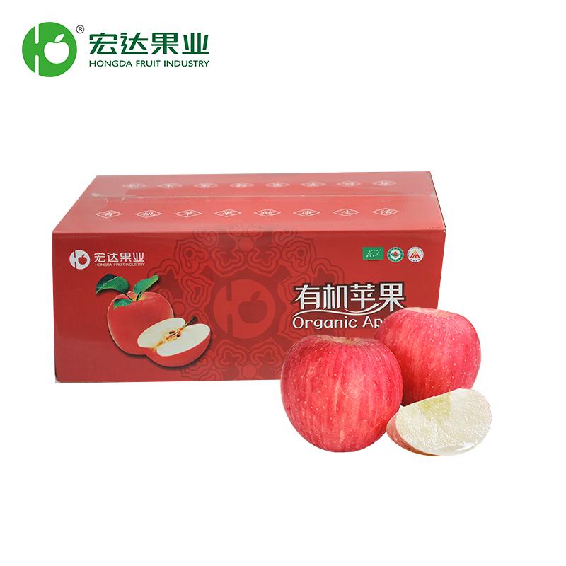 【宏达果业】白水红富士-30粒