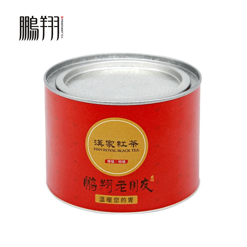 【鹏翔】 汉家红茶 老朋友