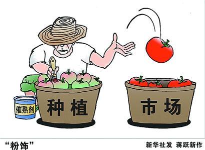 乙烯催熟水果能吃吗?