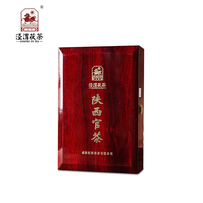 【泾渭茯茶】陕西官茶