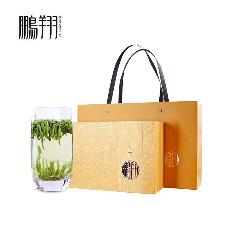 【鹏翔】汉中仙毫礼盒明前茶特级礼盒80g
