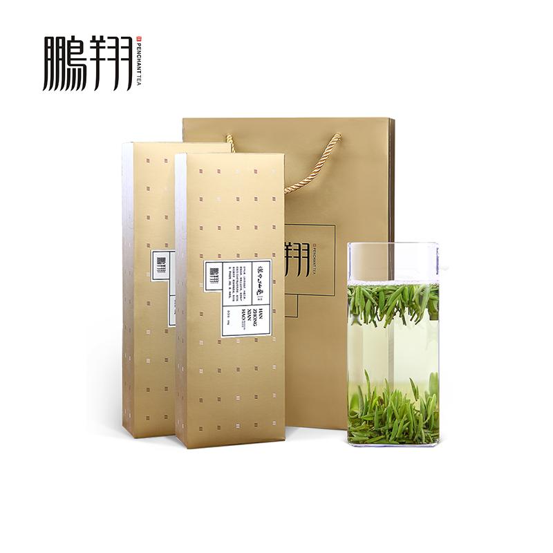 【鹏翔】汉中仙毫 相逢100克条盒