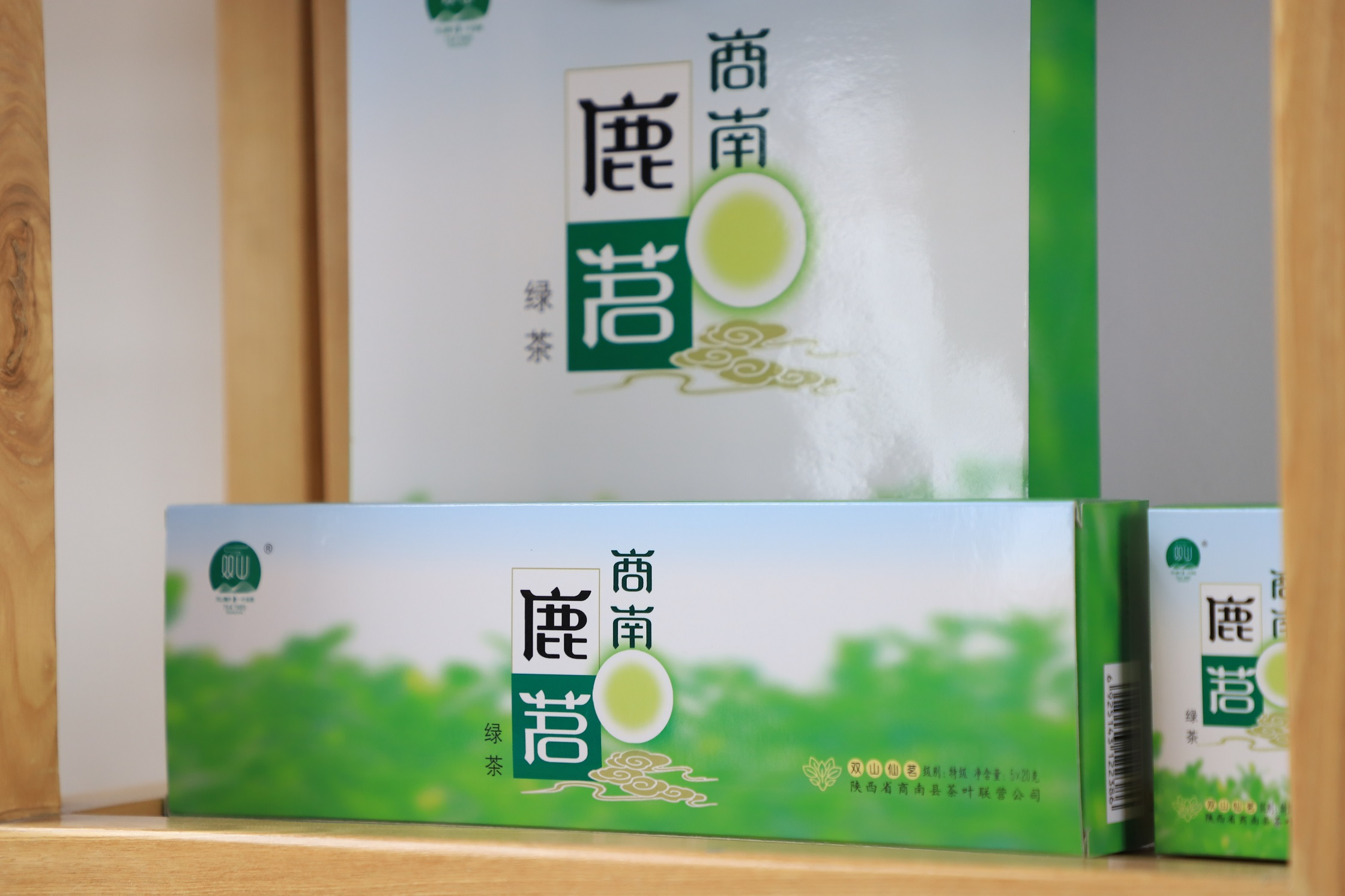 陕西省商南县茶叶联营公司产品