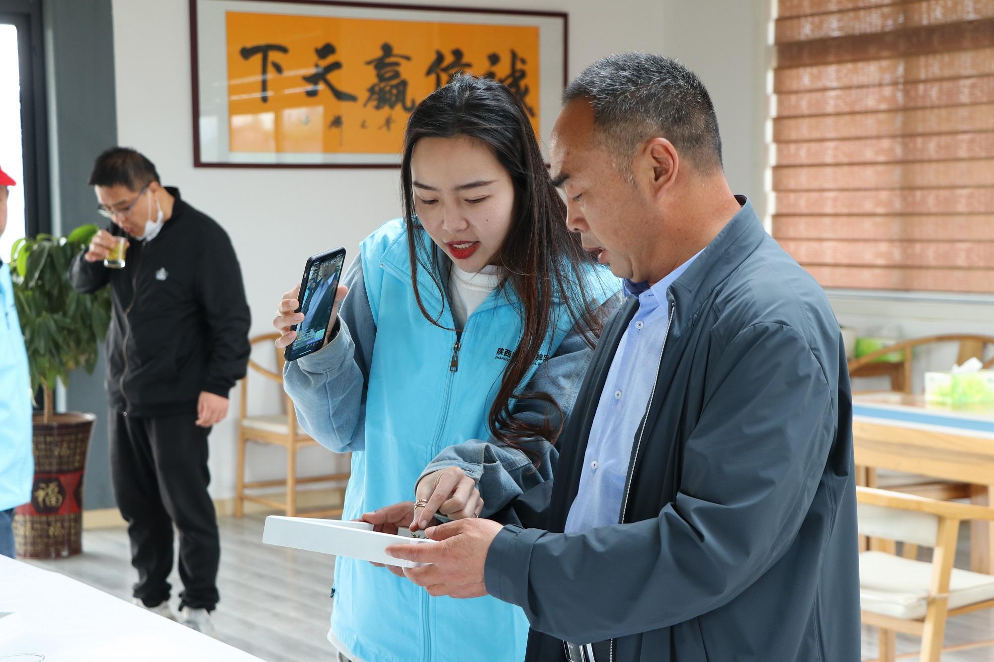 陕西省商南县茶叶联营公司经理刘保柱为网友推荐茶产品