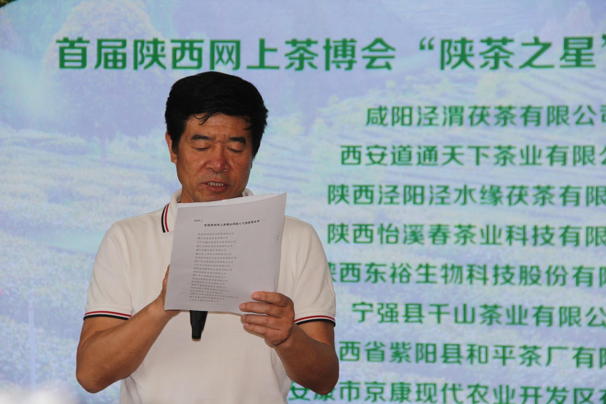 省农业农村厅市场信息处处长樊凌翰