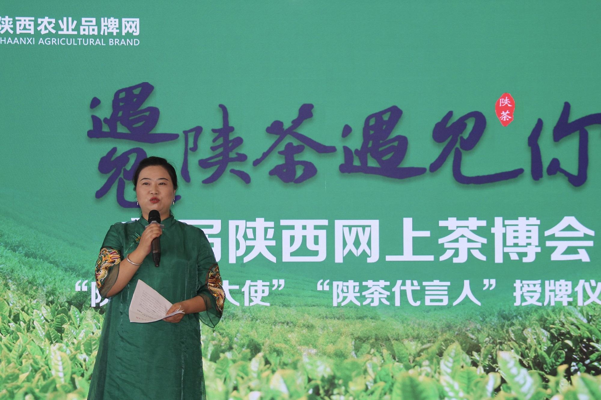 陕西农业品牌网向丹