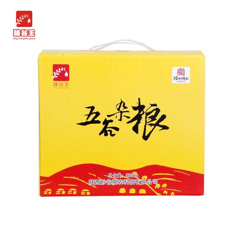 五谷杂粮礼盒