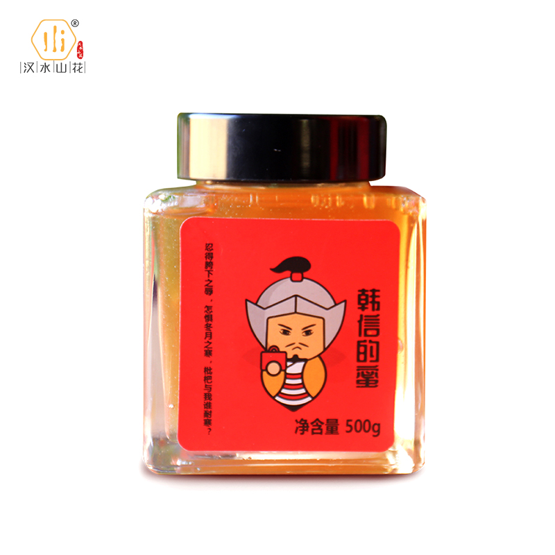 韩信的蜜(枇杷蜜)500g