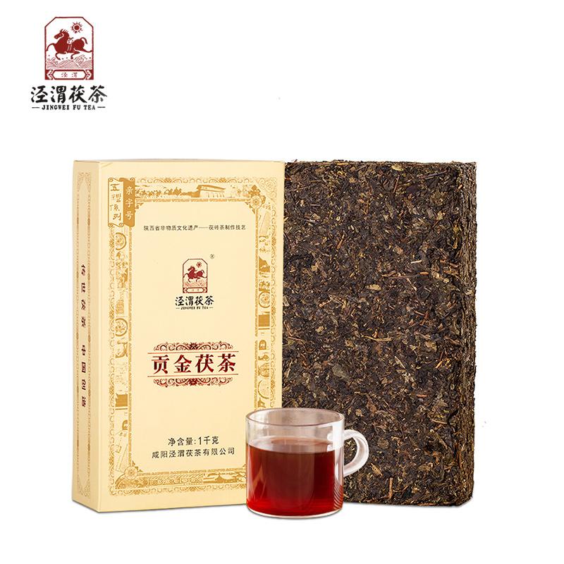 【泾渭茯茶】贡金茯茶