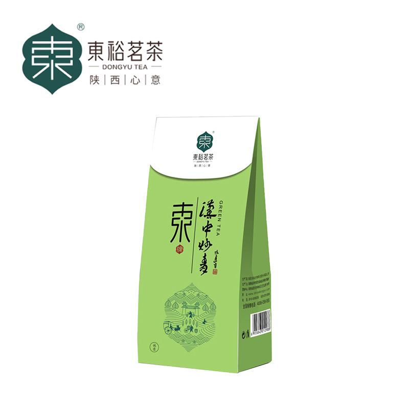 【东裕】汉中炒青茶一级250g
