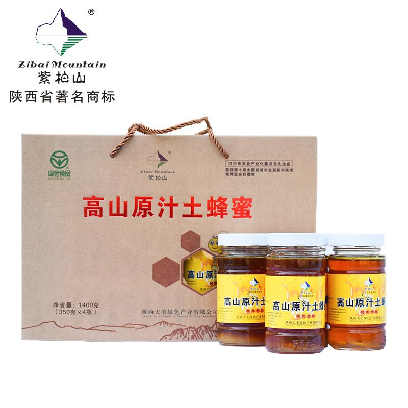 【天美绿色产业】高山原汁土蜂蜜1400克